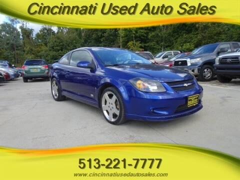 2007 Chevrolet Cobalt for sale at Cincinnati Used Auto Sales in Cincinnati OH