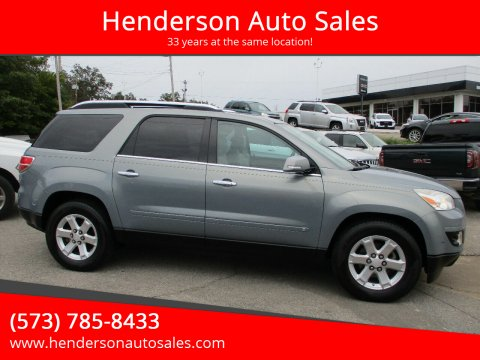 2007 Saturn Outlook for sale at Henderson Auto Sales in Poplar Bluff MO