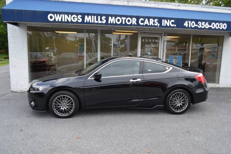 2008 Honda Accord for sale at Owings Mills Motor Cars in Owings Mills MD