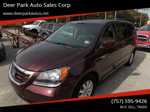 2010 Honda Odyssey for sale at Deer Park Auto Sales Corp in Newport News VA