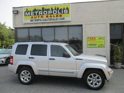 2012 Jeep Liberty for sale at Metropolis Auto Sales in Pelham NH