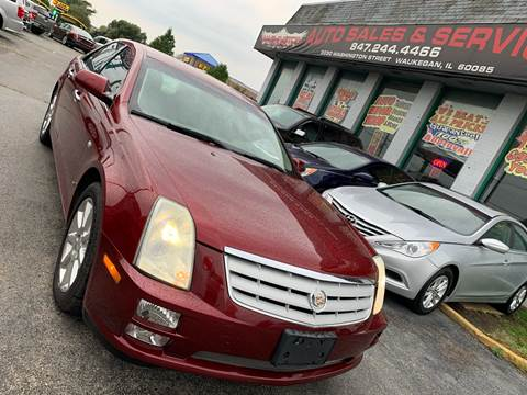 2007 Cadillac STS for sale in Waukegan, IL