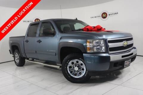 2010 Chevrolet Silverado 1500 LT for sale at INDY'S UNLIMITED MOTORS - UNLIMITED MOTORS in Westfield IN