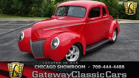 Gateway Classic Cars - O Fallon IL - Inventory Listings