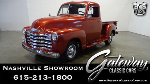1951 Chevrolet 3100 for sale in La Vergne, TN
