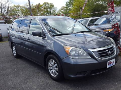2010 Honda Odyssey for sale at Car Complex in Linden NJ