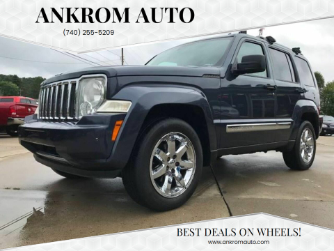 2008 Jeep Liberty for sale at Ankrom Auto in Cambridge OH