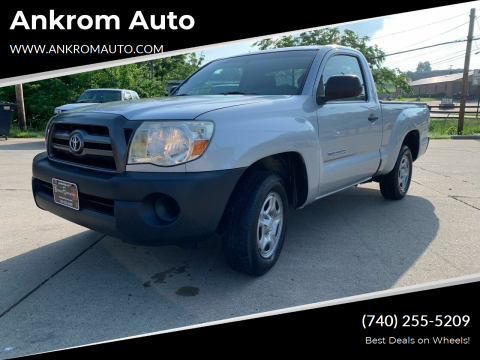 2009 Toyota Tacoma for sale at Ankrom Auto in Cambridge OH