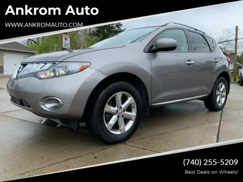 2010 Nissan Murano for sale at Ankrom Auto in Cambridge OH