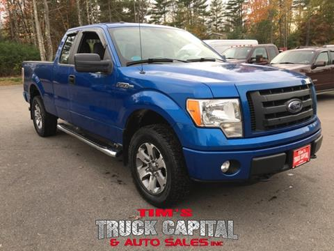 2012 Ford F-150 for sale in Epsom, NH