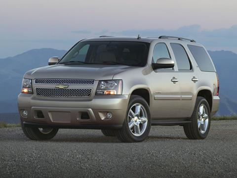 2014 Chevrolet Tahoe for sale in Epsom, NH