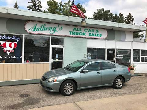 2009 Mitsubishi Galant for sale in Dearborn Heights, MI