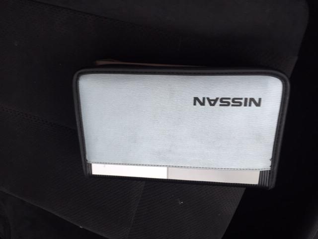 2009 Nissan Altima for sale at Magana Auto Sales Inc. in Aurora IL