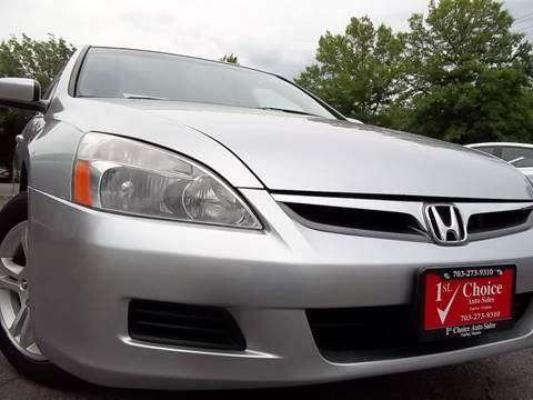 2007 Honda Accord for sale in Fairfax, VA