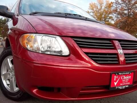 2005 Dodge Caravan for sale at 1st Choice Auto Sales in Fairfax VA