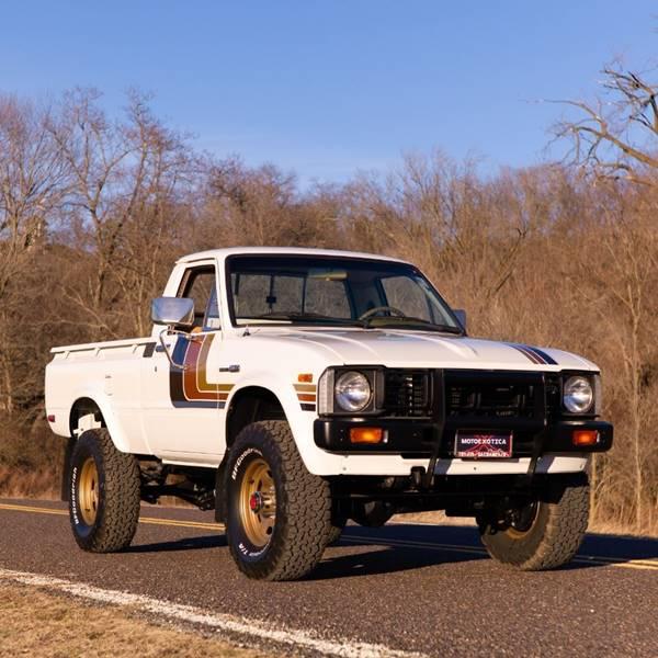 1981 Toyota Pickup - Fenton, MO