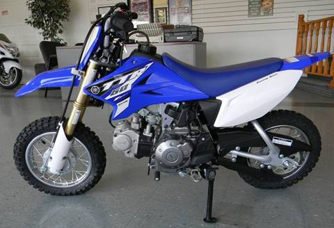 2015 Yamaha TTR50 for sale in Des Moines, IA