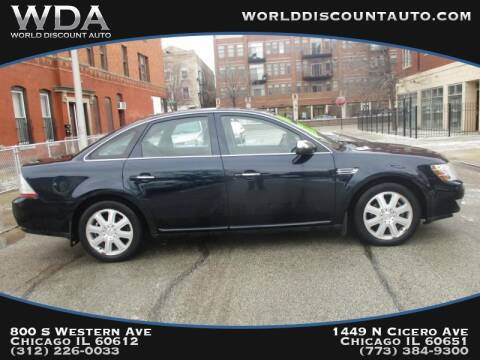 2008 Ford Taurus for sale in Chicago, IL