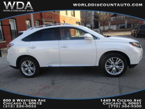 2010 Lexus RX 450h for sale in Chicago, IL