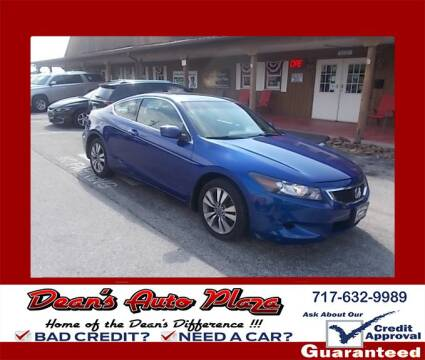 2009 Honda Accord for sale at Dean's Auto Plaza in Hanover PA