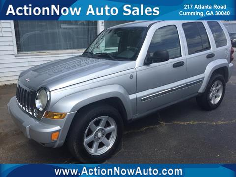 2007 Jeep Liberty for sale in Cumming, GA
