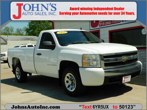 Trucks For Sale In Iowa >> Used Pickup Trucks For Sale In Des Moines Ia Carsforsale Com
