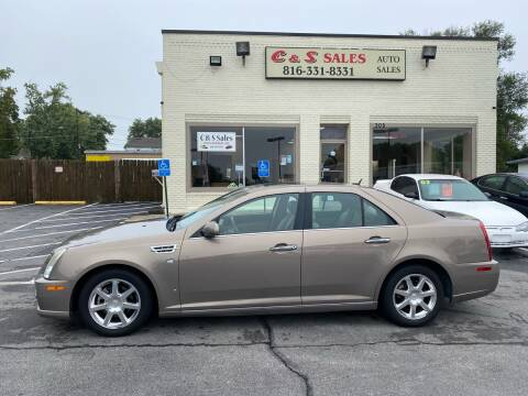 2008 Cadillac STS for sale at C & S SALES in Belton MO