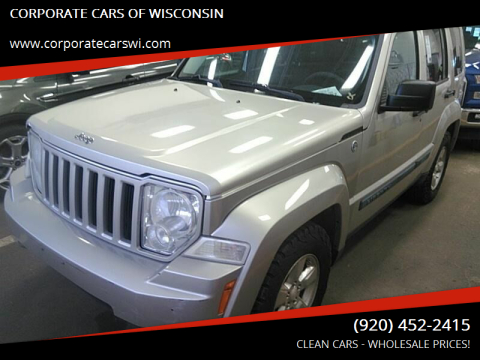 2009 Jeep Liberty for sale at CORPORATE CARS OF WISCONSIN in Sheboygan WI