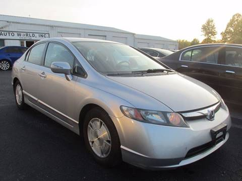 2007 Honda Civic for sale at Auto World in Carbondale IL