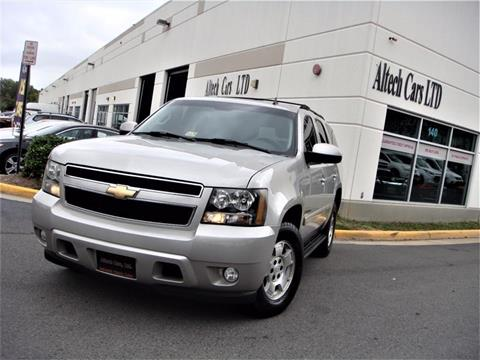 2007 Chevrolet Tahoe for sale in Chantilly, VA