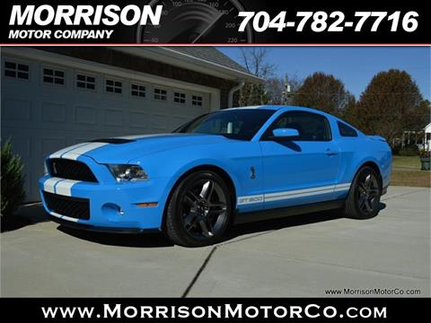 2011 Ford Shelby GT500 for sale in Concord, NC