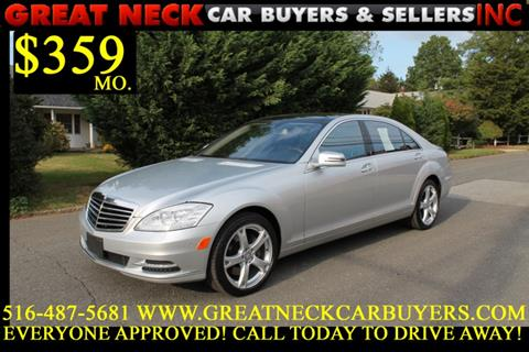 2013 Mercedes-Benz S-Class for sale in Great Neck, NY