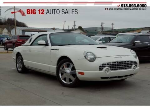 big 12 auto sales big 12 auto sales