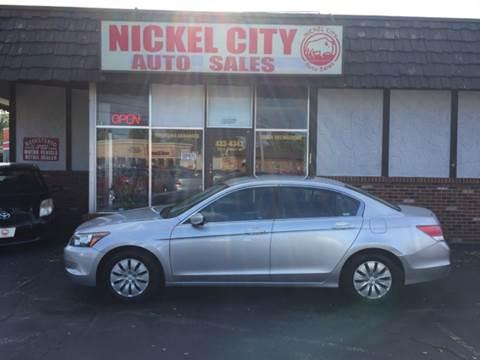 2008 Honda Accord for sale in Lockport, NY