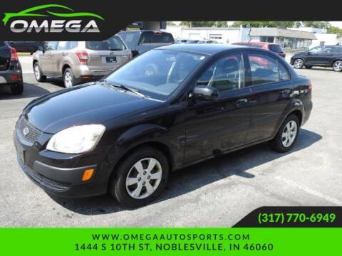 2009 Kia Rio for sale at Omega Auto Sports in Noblesville IN
