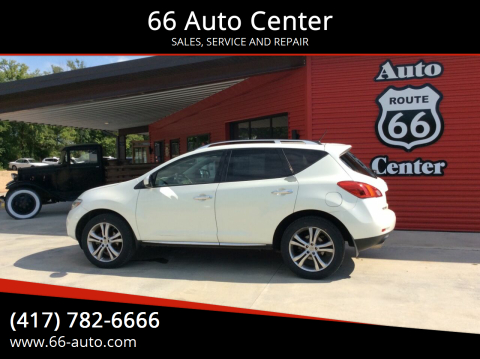 2009 Nissan Murano for sale at 66 Auto Center in Joplin MO