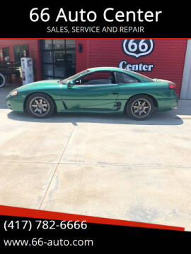 1994 Dodge Stealth for sale at 66 Auto Center in Joplin MO