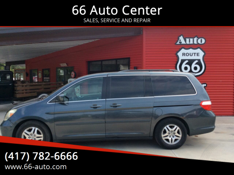 2005 Honda Odyssey for sale at 66 Auto Center in Joplin MO