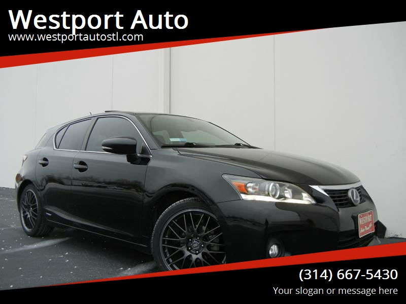 2011 Lexus CT 200h For Sale At Westport Auto In Saint Louis MO