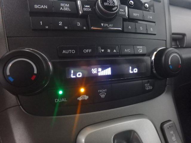 2011 Honda CR-V for sale at Mid-Illini Auto Group in East Peoria IL