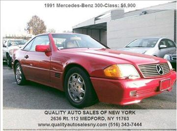 1991 Mercedes-Benz 300-Class for sale in Medford, NY