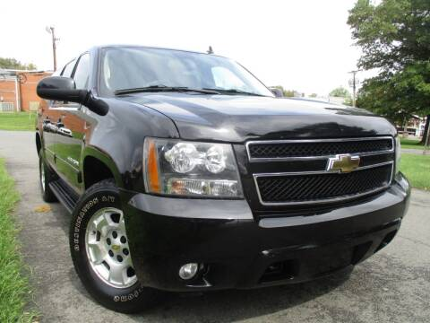 2010 Chevrolet Suburban for sale at A+ Motors LLC in Leesburg VA