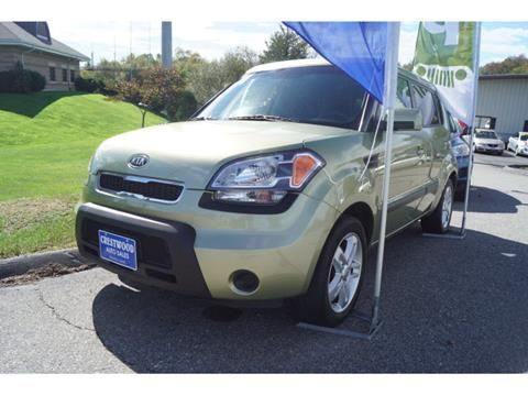 2011 Kia Soul for sale in Swansea, MA
