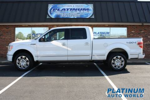 2012 Ford F-150 for sale at Platinum Auto World in Fredericksburg VA