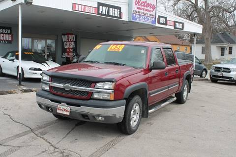 Used chevrolet trucks for sale in cedar falls ia for Star motors iowa city