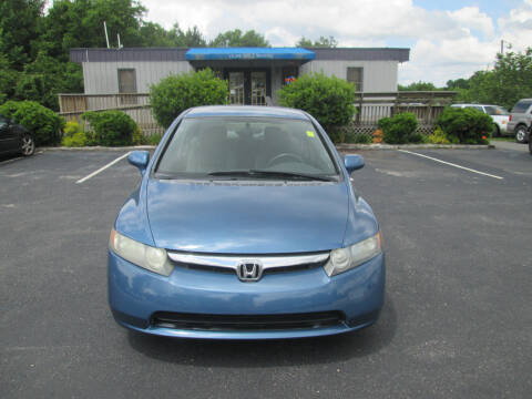 2007 Honda Civic for sale at Olde Mill Motors in Angier NC