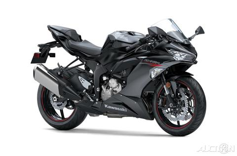 2020 Kawasaki Ninja ZX-6R for sale in North Chelmsford, MA