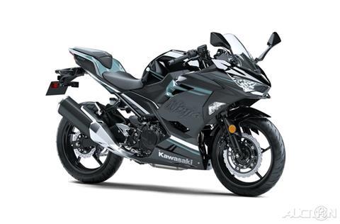 2020 Kawasaki Ninja 400 for sale in North Chelmsford, MA