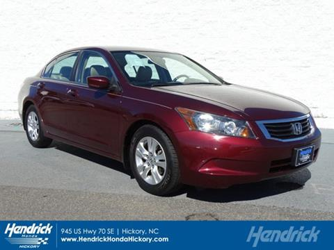 2010 Honda Accord for sale in Hickory, NC