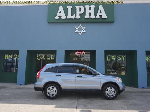 2011 Honda CR-V for sale in Lafayette, LA
